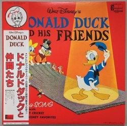 画像1: ドナルドダックと仲間たち