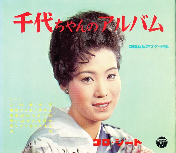 島倉千代子の画像 p1_23