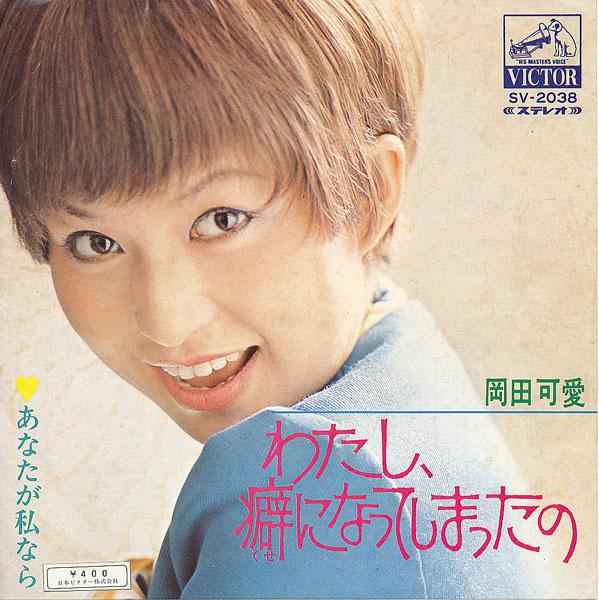岡田可愛の画像 p1_10