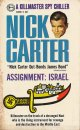 Nick Carter/ Assignment: Israel