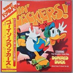 画像1: ディズニーのそれゆけ!ドナルド!! ゴーイン・クワッカーズ