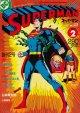 スーパーマン No.2 昭和53年2−3月