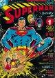 スーパーマン No.1 昭和53年1月