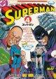 月刊スーパーマン No.4 昭和53年5月