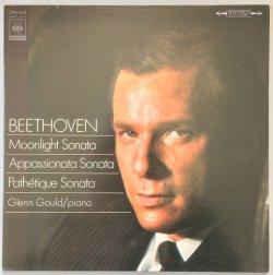 画像1: グレン・グールド ベートーヴェン:ピアノ・ソナタ第8番《悲壮》・第14番《月光》・第23番《熱情》