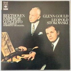 画像1: グレン・グールド ベートーヴェン:ピアノ協奏曲 第5番 変ホ長調 Op.73「皇帝」